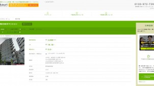 投資用不動産に特化した直販サイト「jikauri」オープン