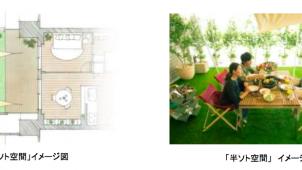 三井不動産レジデンシャル、アウトドア取り込む「半ソト空間」スノーピークと共同開発