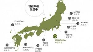 リノベ不動産、日本モーゲージサービスと提携