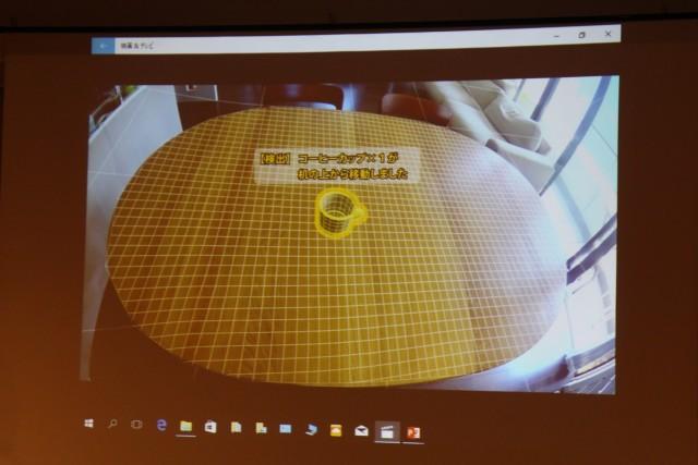 奥行きを測定し3D画像処理ができることが同社カメラのベース