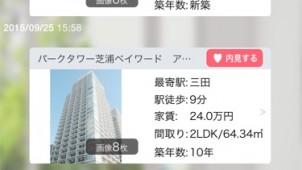ietty、約2億円の資金調達を完了