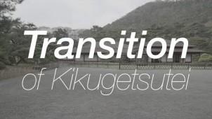 YKK APと早大中谷礼仁研究室、窓の短編映画をウェブで公開