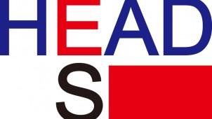 HEADベストセレクション賞、20日に東京で製品展示とシンポジウムを開催