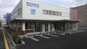 TOTOとYKK APのコラボショールームが静岡にオープン