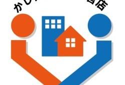 既存住宅向け瑕疵保険を推進する宅建業者の登録制度がスタート