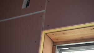 アキレス、空気環境を改善する簡単施工の断熱複合パネルを発売