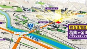 国道6号線沿いの東京・葛飾エリアに住宅展示場