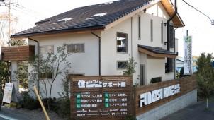 船津地産、川口市に健康・省エネ体験型モデルハウスをオープン