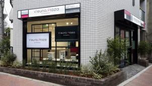 パナホーム、関西初の『Vieuno』戦略営業拠点を神戸に開設