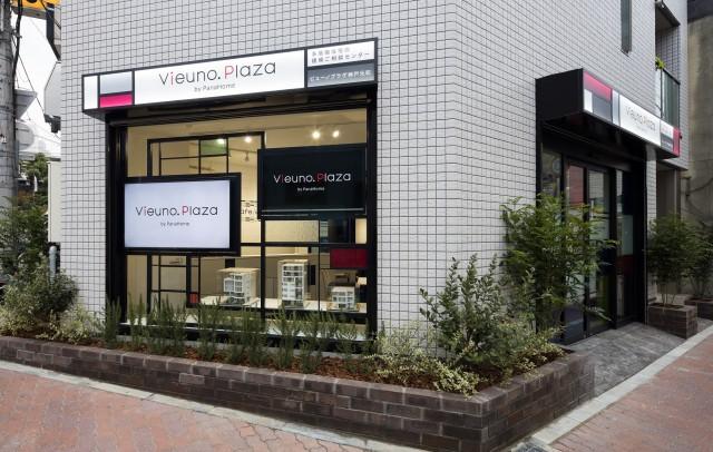 「Vieuno Plaza神戸元町」外観