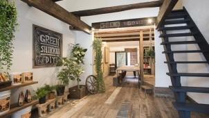 日本プラスター、京都に漆喰の体験型ショールーム 東京につぎ2店目