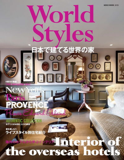 雑誌「World Styles」
