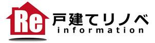 戸建リノベINFO ロゴ