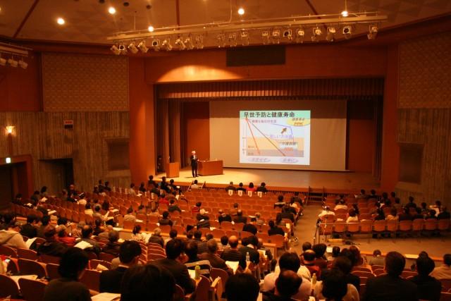 一般消費者を含め250人が参加した「健康・省エネシンポジウムin滋賀」
