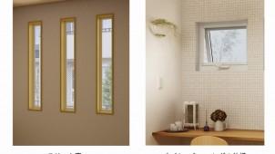 YKKAP、樹脂防火窓のアイテムを拡大 都市部向け強化