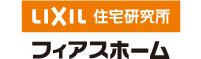 遠州鉄道、静岡県で初のフィアスホーム加盟店に