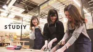 DIYが女性の習いごとに。なんばパークスにスクール