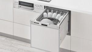 リンナイ、食器がセットしやすい食洗機を発売