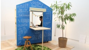 SuMiKaとツクルバ、小屋型コワーキングスペースを販売