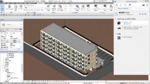 オートデスク、建築プロジェクトのコラボ支援サービス