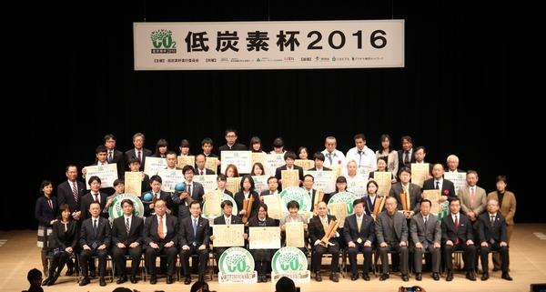 環境大臣賞、文部科学大臣賞など19団体が受賞