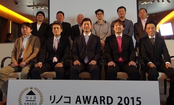 受賞者による記念撮影。中央が高間舘紘平セカイエ社長。 その左隣が最優秀施工店賞受賞の安河内渡ファーストリフォーム社長