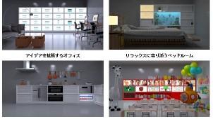 デザインアーク、家電や電子機器を組み込めるモジュールを発表