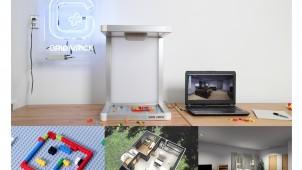 おもちゃのブロックで3DCG空間生成、ウォークスルーも可能