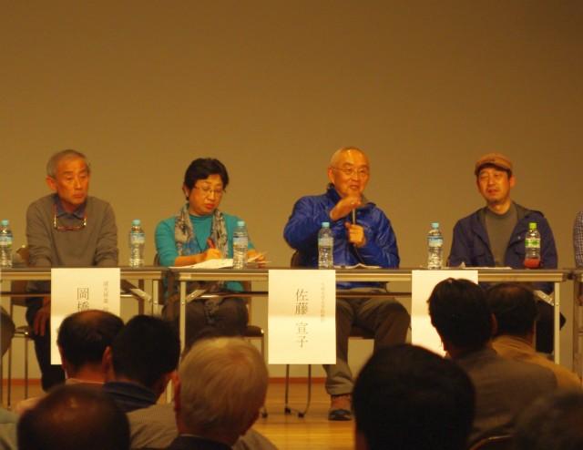 左から、岡橋氏、佐藤氏、月尾氏、中嶋氏