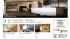 栃木の住宅情報サイト「ウチミセ」がリニューアルオープン
