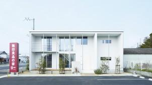 MUJI HOUSE、関西初の新仕様モデルハウスを和歌山市にオープン