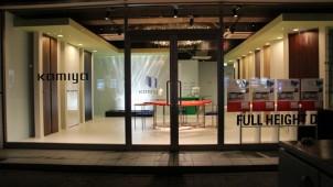 神谷コーポレーション、名古屋ショールームをリニューアル
