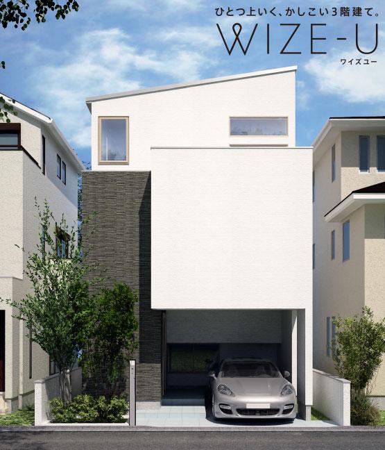『WIZE-U』の外観