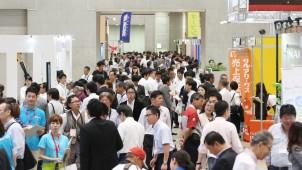 「住宅ビジネスフェア2016」、東京で5月26日~27日開催