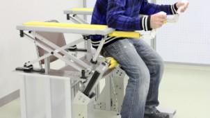 金沢工大とKYB、狭所に設置できる起立着座支援装置を共同開発