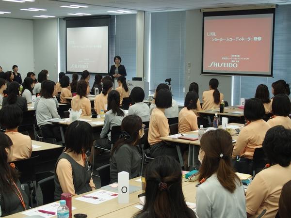 講習会には100人を超すショールームコーディネーターが参加した