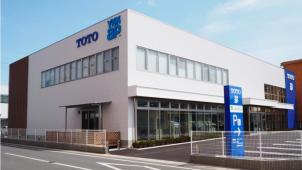 TOTOとYKKAP、熊本コラボレーションショールームを5月28日にオープン
