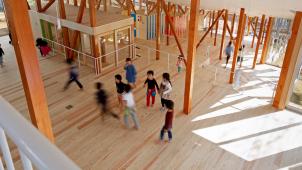 「大きな家」のようにつくる、小中規模木造・非住宅の構造セミナーを開催