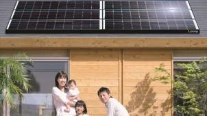 Looop、低コストでパネル出力30年保証の太陽光発電システムを発売