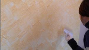 日本ペイント、空間に新しい表情・機能をもたせる仕上げ材