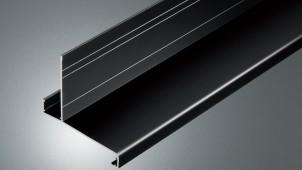城東テクノ、水切りと調和するアルミ製オーバーハング部材を発売