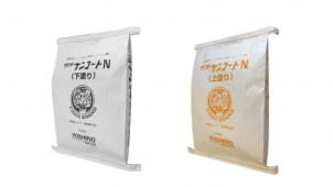 吉野石膏、しっくい調の内装用塗材を発売