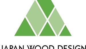 ウッドデザイン賞2016、6月20日から作品募集を開始