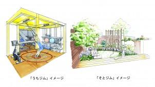 積水化学工業住宅カンパニー、セントラルスポーツと健康長寿な暮らしを提案