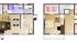 レオハウス、熊本地震の被災地向けに「大人気の家 復興支援特別仕様」を発売