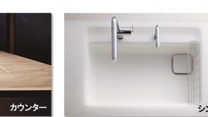 TOTO、リビング空間での美しいキッチン「ザ・クラッソ」発売