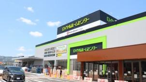 ロイヤルホームセンターを兵庫県宝塚市にオープン、市内最大級のペットフロアを設置