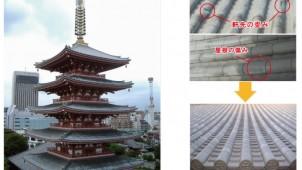 カナメ、チタン瓦を使用した浅草寺「五重塔」屋根葺き替え工事を開始