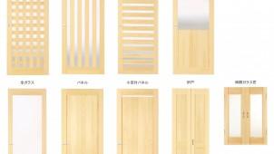 イマガワ、国産ヒノキの上質な建具シリーズを発売