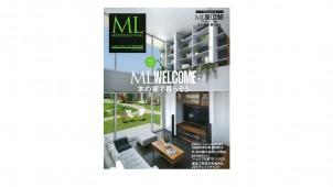 新刊『ML WELCOME vol.3木の家で暮らそう』